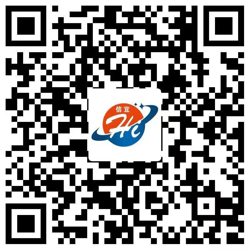 微信图片_20200127151249.jpg