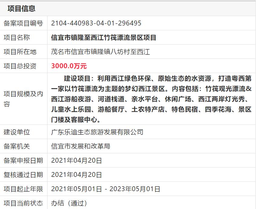 微信截图_20210420213250.png